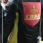JAKET TEAM MOTOR RX KING CRKC